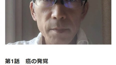 ネットに赤裸々投稿 AV男優・沢木和也ががんで学んだこと