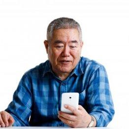 孤独と関係? LINEを頻繁に使っている高齢者は幸福感が高い