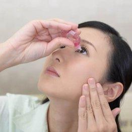 点眼薬は1日5~6回まで 使いすぎで目の不調が負の連鎖に