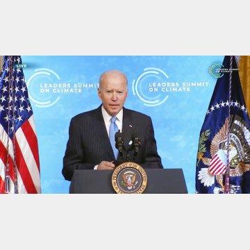 気候変動に関するオンライン首脳会合で演説するバイデン米大統領