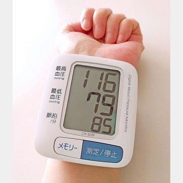 血圧が5㎜Hg低下すると心臓病リスクが10%低下