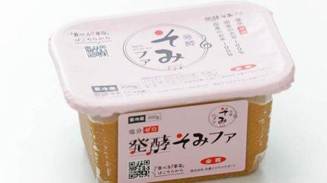 """塩分ゼロの""""味噌""""をJA全農の子会社が開発! まろやかな味わい"""