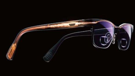 次世代遠近両用メガネ「タッチフォーカス」ワンタッチで切り替え