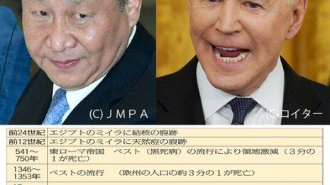 日本が国産コロナワクチンの開発に積極的ではない理由とは
