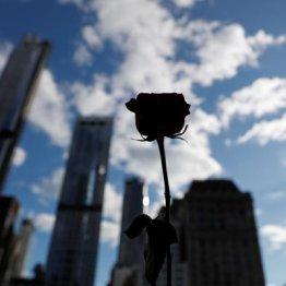 9.11とコロナをつなぐスパイク・リー作品4部作放映中