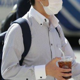 接触皮膚炎<2>ニッケルアレルギーはコーヒー好きに多い